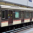 北大阪急行電鉄 9000系ポールスターⅡ 03F② 9103