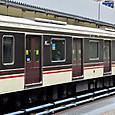 北大阪急行電鉄 9000系ポールスターⅡ 03F③ 9203