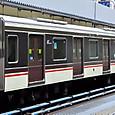 北大阪急行電鉄 9000系ポールスターⅡ 03F④ 9303