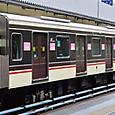 北大阪急行電鉄 9000系ポールスターⅡ 03F⑤ 9403