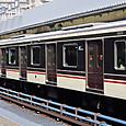 北大阪急行電鉄 9000系ポールスターⅡ 03F⑦ 9603