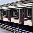 北大阪急行電鉄 9000系ポールスターⅡ 03F⑨ 9803