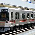 北大阪急行電鉄 9000系ポールスターⅡ 01F① 9001