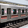北大阪急行電鉄 9000系ポールスターⅡ 01F⑤ 9401