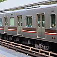 北大阪急行電鉄 9000系ポールスターⅡ 01F⑥ 9501