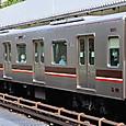 北大阪急行電鉄 9000系ポールスターⅡ 01F⑦ 9601