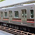 北大阪急行電鉄 9000系ポールスターⅡ 01F⑧ 9701