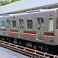 北大阪急行電鉄 9000系ポールスターⅡ 01F⑨ 9801