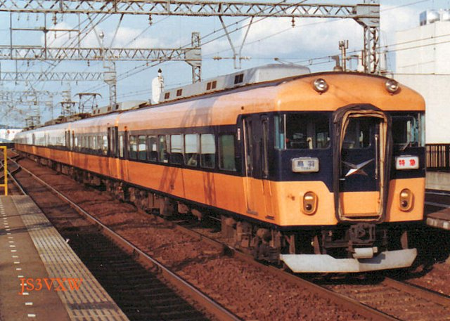 近畿日本鉄道 特急車10400系 旧エースカー ク10500  米野 10400系は、1961年