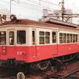 高松琴平電鉄①_長尾線志度線 2000形 230