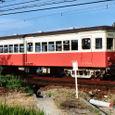 高松琴平電鉄①_長尾線志度線 880形 880