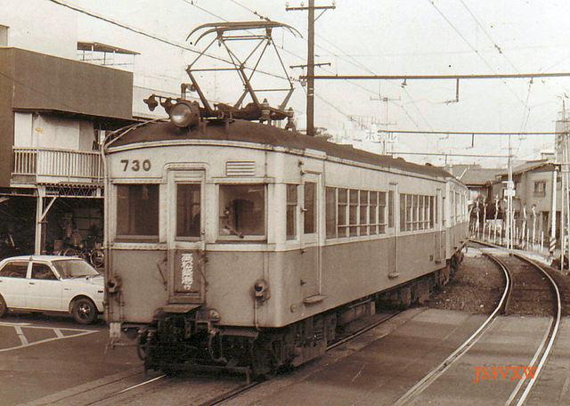 高松琴平電鉄 ① 長尾線志度線 730形 730