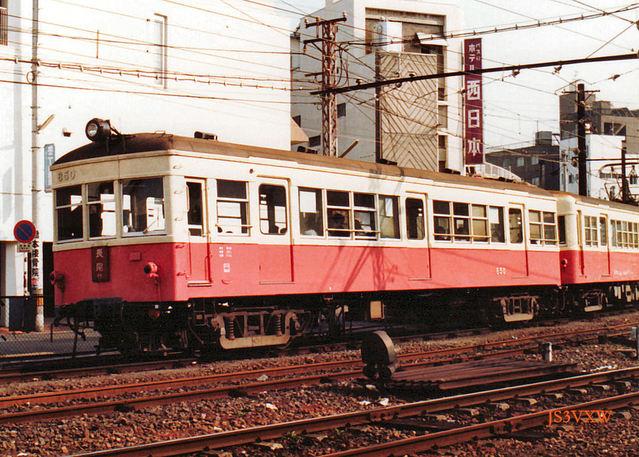 高松琴平電鉄①_長尾線志度線 850形 850