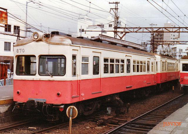 高松琴平電鉄①_長尾線志度線 860形 870