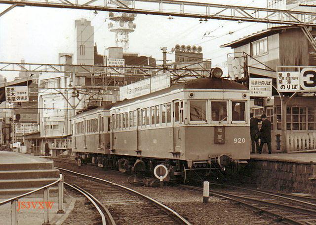 高松琴平電鉄 ① 長尾線志度線 920形 920