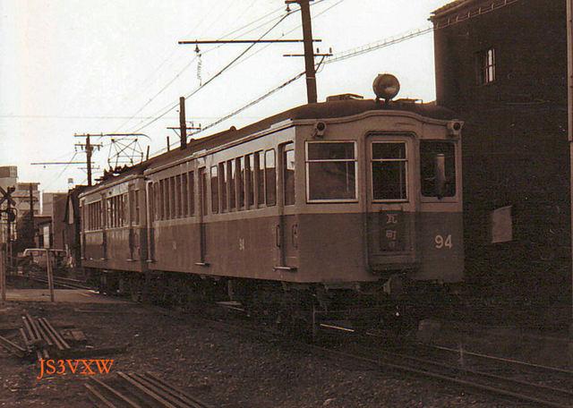 高松琴平電鉄 ① 長尾線志度線 90形 94