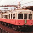 高松琴平電鉄② 琴平線 1010形 1011