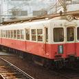 高松琴平電鉄② 琴平線 1013形 1016