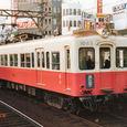 高松琴平電鉄② 琴平線 1063形 1063