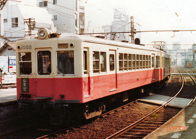 高松琴平電鉄② 琴平線 10000形 1002