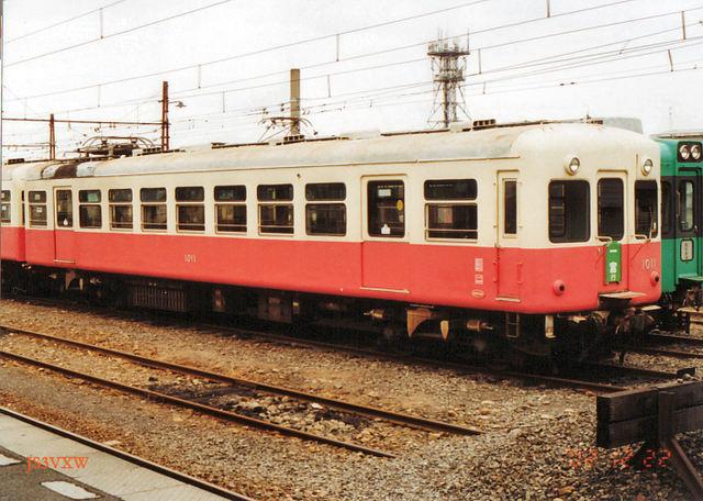 高松琴平電鉄② 琴平線 1010形(新台車) 1011