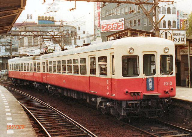高松琴平電鉄② 琴平線 1010形(新台車) 1012
