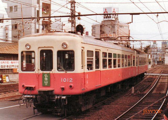 高松琴平電鉄② 琴平線 1010形 1012
