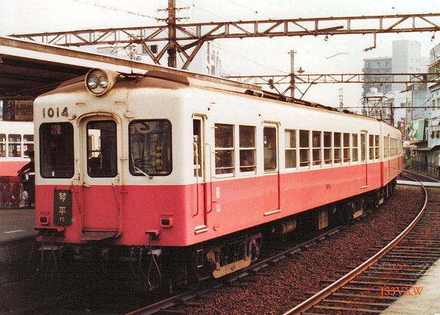 高松琴平電鉄② 琴平線 1013形 1014