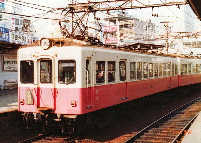 高松琴平電鉄② 琴平線 1013形 1015