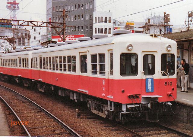 高松琴平電鉄② 琴平線_8000形(820形のTc) 810