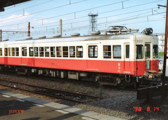 高松琴平電鉄② 琴平線_820形 820