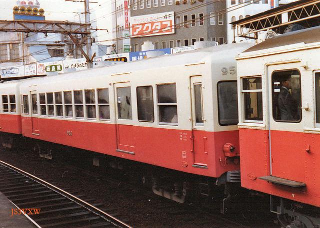 高松琴平電鉄② 琴平線_950形 950