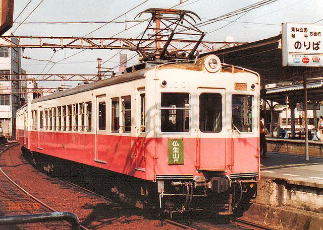 高松琴平電鉄② 琴平線 10000形 1001