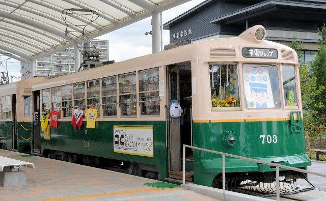 京都市交通局700形電車
