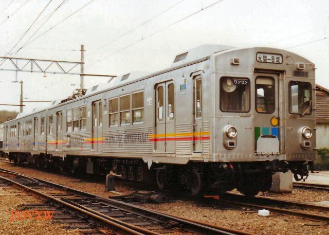 水間鉄道7000系電車