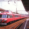 名鉄7500系パノラマカー なつかしの金山橋駅1