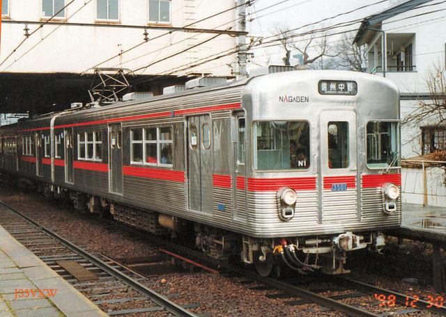 長野電鉄 3500系N1 3501(モハ3500形)