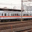 総武流山電鉄 1200系06F①「銀河」 クモハ1200形 1206