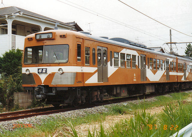 L1 総武流山電鉄(旧型 1200系 1300系 2000系)