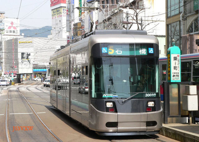 t6 長崎電気軌道2 (長崎市電)新...