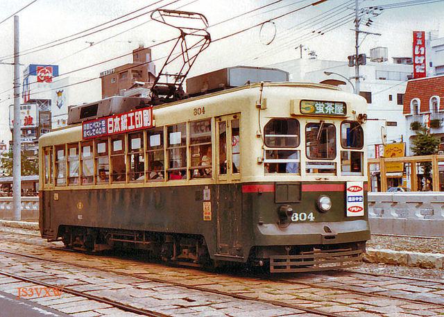 長崎電気軌道(長崎市電)_300形 304 冷房車
