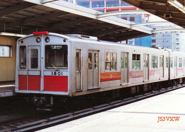 大阪市営地下鉄 御堂筋線用10系 01F⑨ 1800形 1801 旧20系プロトタイプ-2500改