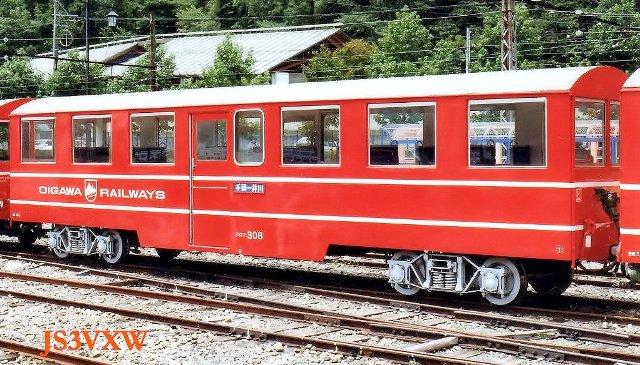 L2 大井川鉄道 井川線 客車: 大...