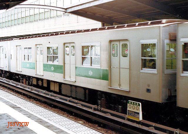 大阪市営地下鉄 30系 37F⑤ 3400形 3437 中央線用 元北大阪急行電鉄 旧8000形