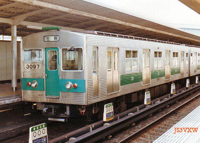 大阪市営地下鉄 30系補遺 3000形 3097 中央線用