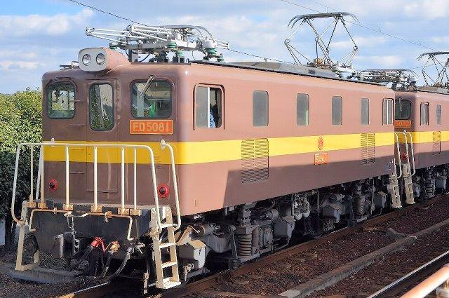 L2 三岐鉄道 電気機関車1 ED22形...