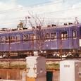 山陽電鉄 事業用車両 10