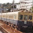 *山陽電鉄 250系 モハ250形 272