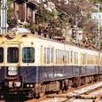 *山陽電鉄 250系 モハ250形 275