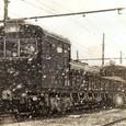 山陽電鉄 貨車 60形 60